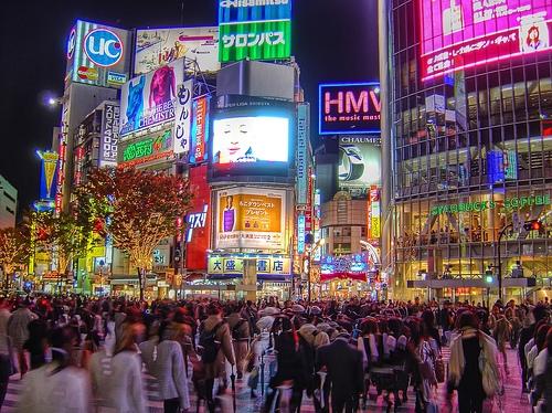 Speciale Giappone Moderno TNtravel News