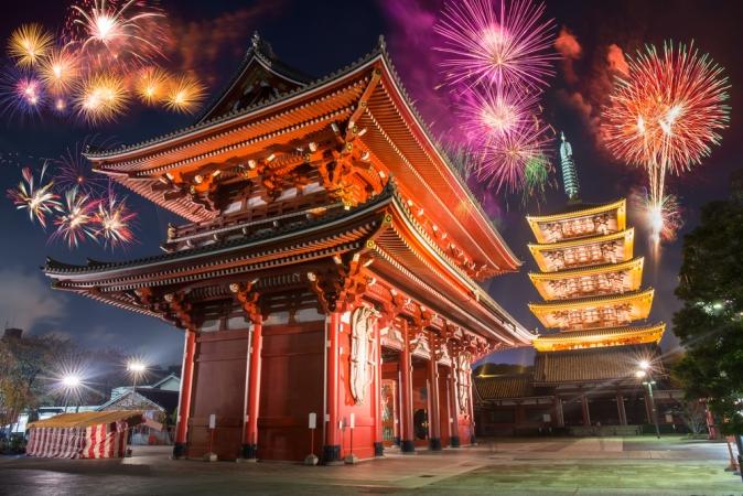 Capodanno in Giappone Mondo