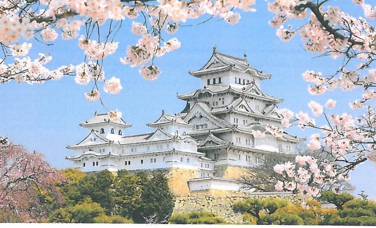 Giappone e Bunga Raya