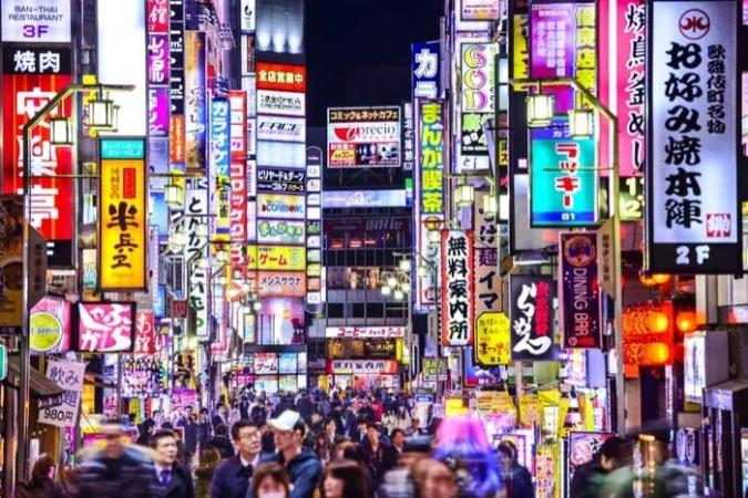 GIAPPONE Tokyo & Penisola di Izu Viaggi Nozze
